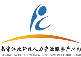 Jiangbei Human Resource Park